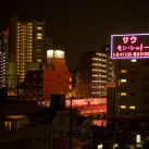 A 24 hour spa lights up in pink next to the Funabashi train station | Chiba, Japan