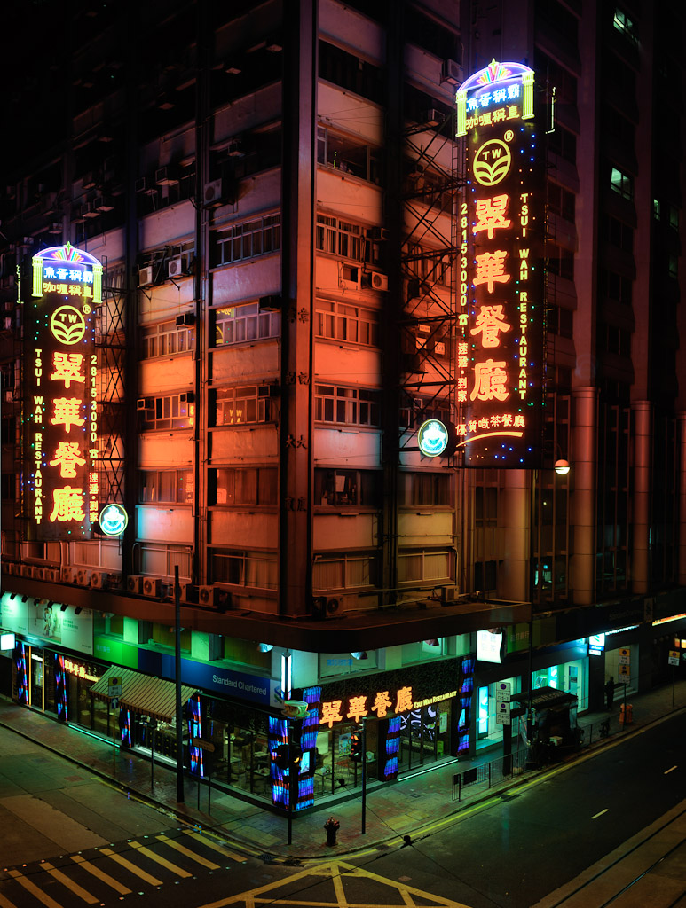 A shining beacon in an otherwise dark business district, Tui Wah is one of the late night staples of this area | Hong Kong, SAR, China