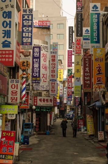 The neighborhood is an older one in Seoul, in between City Hall and Namdaemun Market (Photo: P.M. Lydon, 2013)