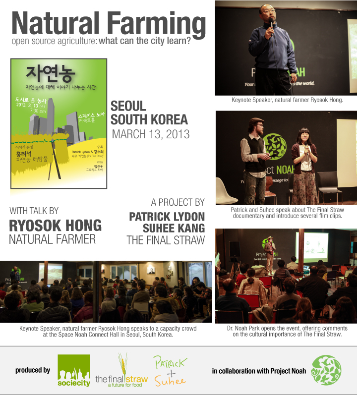 The Final Straw: Natural Farming Lecture with Ryosok Hong in Seoul, South Korea.