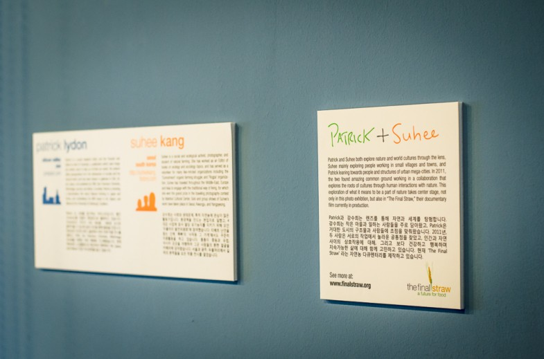 Patrick and Suhee's 'People, Nature, City' exhibition at Space Noah in Seoul, South Korea.