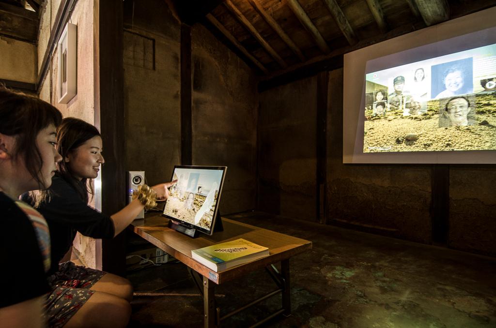 The installation in Megi House