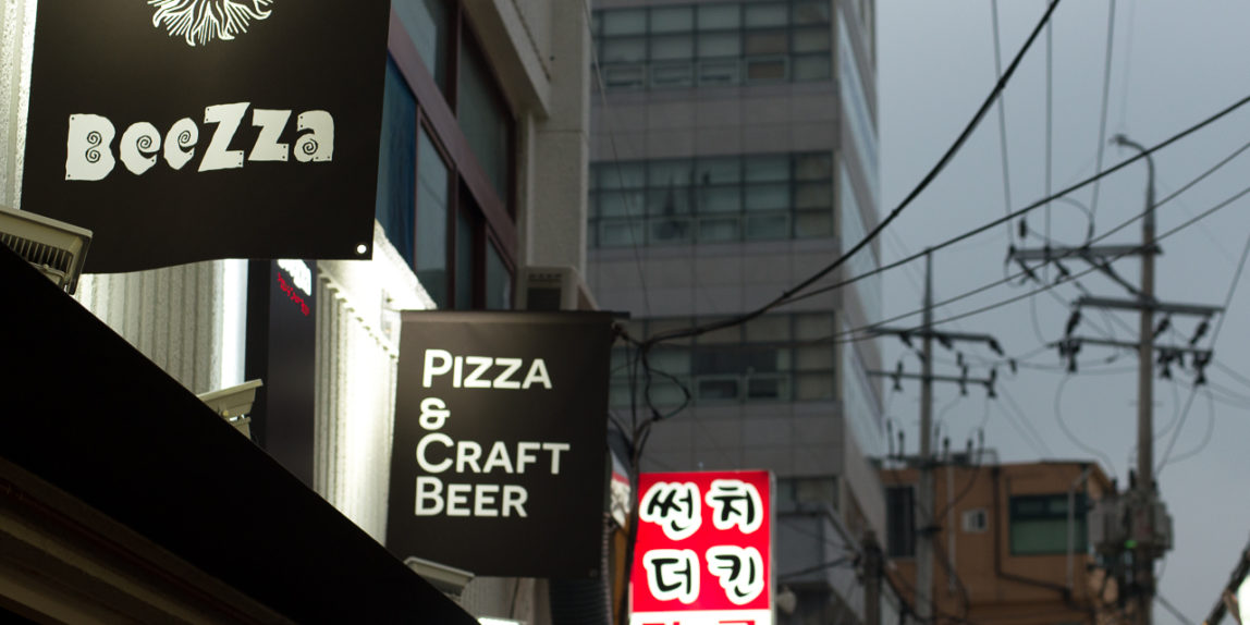 Beezza: Beer and Pizza in Korea