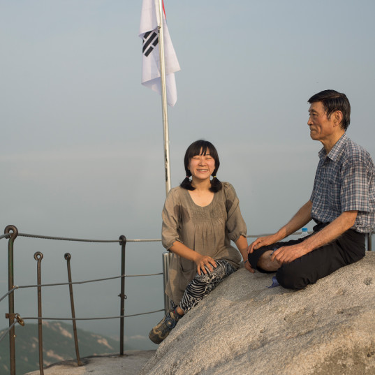 Suhee and her father at Bukhansan mountain in Seoul, South Korea (CC BY-SA, P.M. Lydon)
