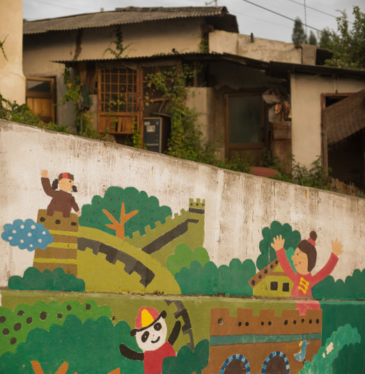 Wall painting and old house in Daedong neighborhood, Daejeon, South Korea (Patrick M. Lydon | CC BY-SA)