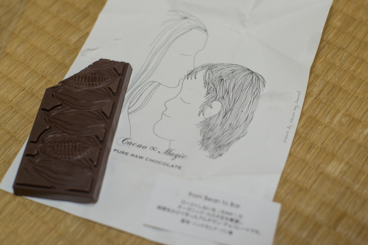 Cacao Dream with Alicia Bay Laurel illustration as wrapper