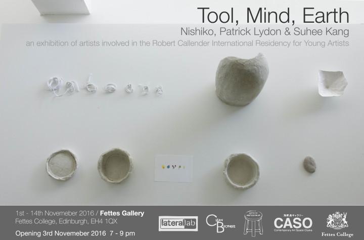 Tool, Mind, Earth at Fettes Gallery, Edinburgh