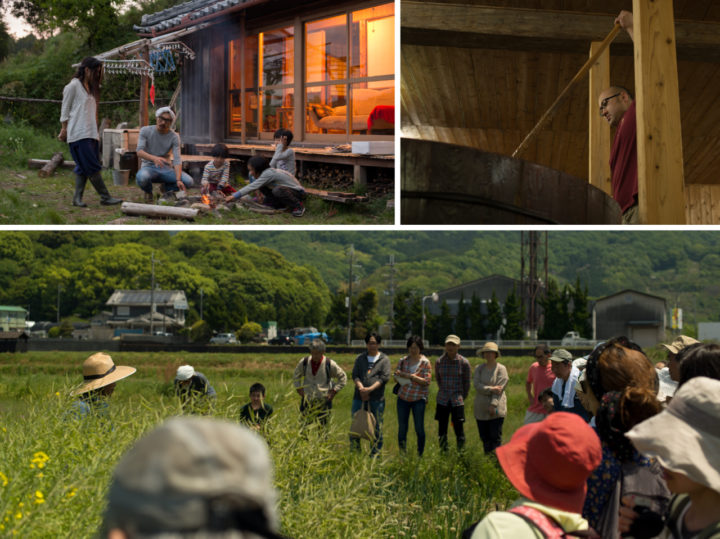 Images from some of the sustainable communities we visited on the Japan tour