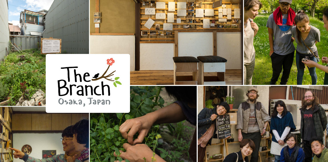 The Branch eco art lab and pocket farm in Osaka, Japan
